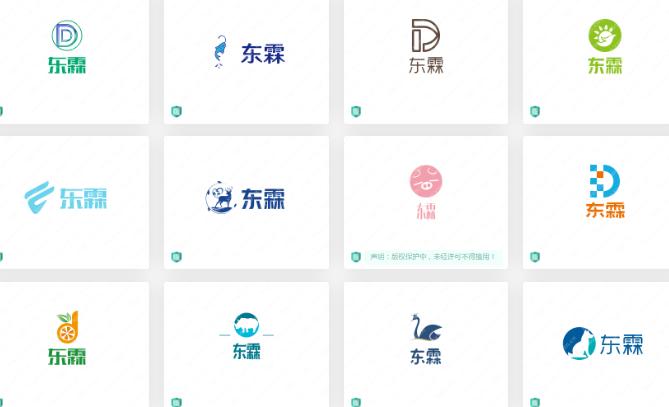建设工程logo设计案例合集分享:东霖