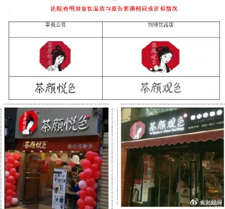 2021年5月26日乌龙?中国武术协会回应起诉香奈儿:假的 注册商标如何避免纠纷