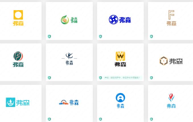 企业管理咨询logo设计案例合集分享:弗森