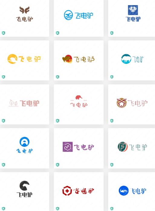 跨境电商行业logo设计案例合集:飞电驴