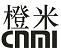 """2021年7月21日第33255177号""""橙米 CNMI""""商标异议案"""