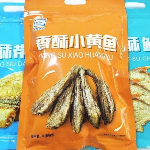 2021年7月1日中国驰名商标广西巴马丽琅瓶装水不合格