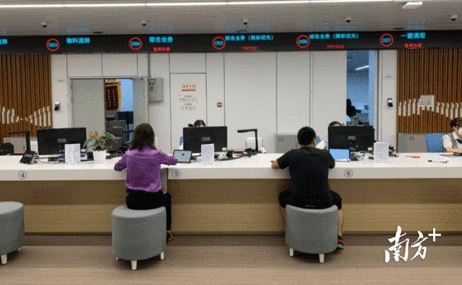 2021年7月19日全省唯一!东莞市商标受理窗口获国家知识产权局商标局表彰