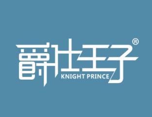 第37类建筑修理类优质商标转让分别是:家佳如意、爵仕王子、九嘉