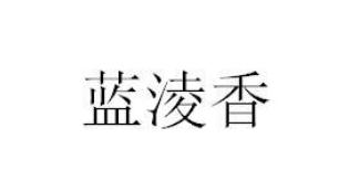 """今日优质商标转让推荐:带""""香""""字商标转让"""