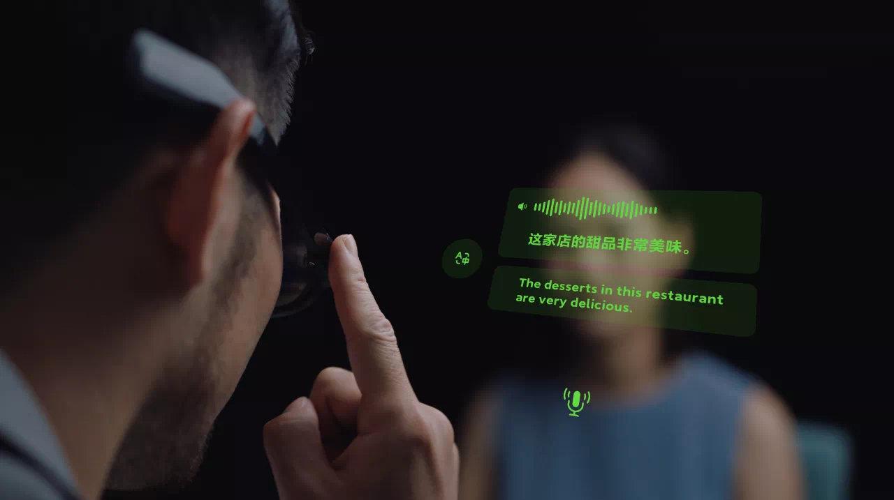 2021年9月16日小米正式发布智能眼镜该眼镜通过MicroLED光波导显像技术,提供信息显示、通话、导航、拍照、翻译等功能