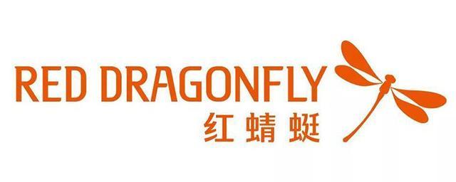2021年9月6日红蜻蜓商标图案哪个正宗?
