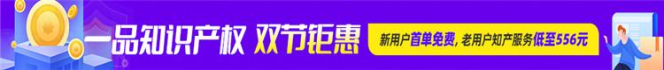 """2021年9月18日知产午讯:字节跳动公开虚拟角色捏脸相关专利;公牛集团申请""""公牛魔盒""""等科学仪器类商标"""